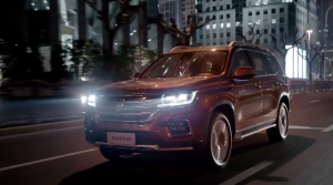 国产新能源汽车——荣威