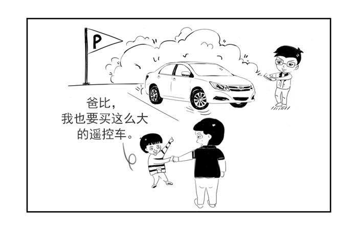 从电池大王到新能源汽车世界第一,漫谈比亚迪的蜕变