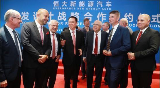 恒大联姻全球汽车技术巨头 携手开创新能源汽车产业里程碑